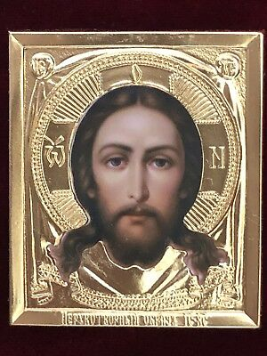 Jesus Christ Icon Made Without Hands – Metal Frame Russian Icon- Holy (Metal Icons)