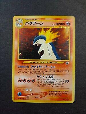 1999 Pokemon TCG Japanese Typhlosion HOLO #156 Neo Genesis Near Mint!