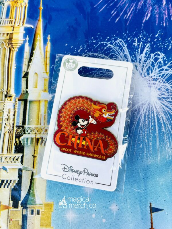 2021 Disney Parks Epcot World Showcase Pin China Mickey Mouse Dragon Dance