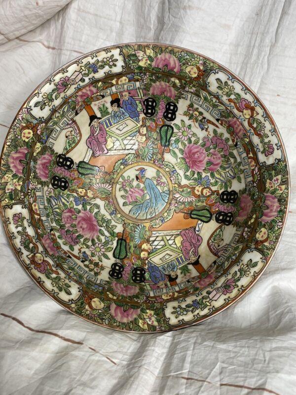"Vintage Asian Bowl Signed 10"" Round Chop Mark On Bottom"