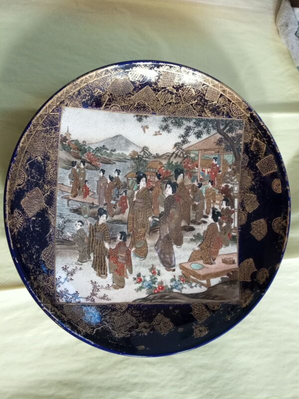Antique Satsuma Meiji Era Platter Charger Painted Kimonos People Japanese Plate