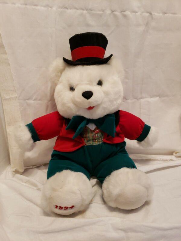 1994 DanDee Bear With Hat