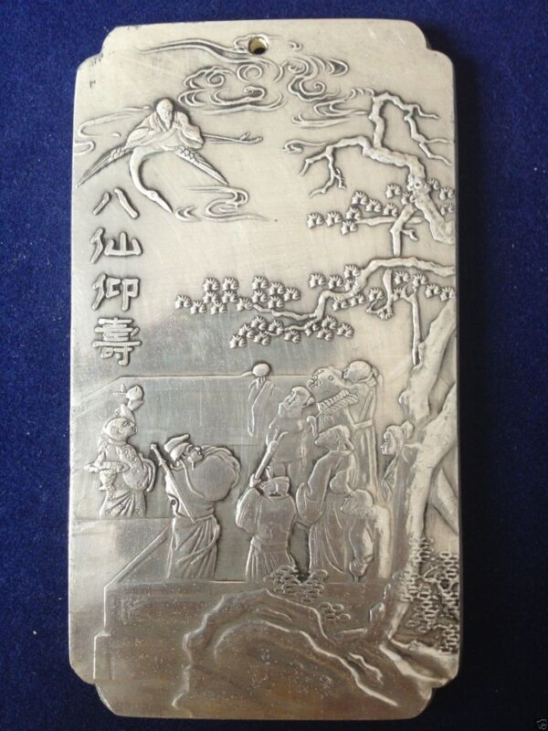 old tibet silver bronze Nepal The Sin Yang Shou statue buddha thangka amulet n