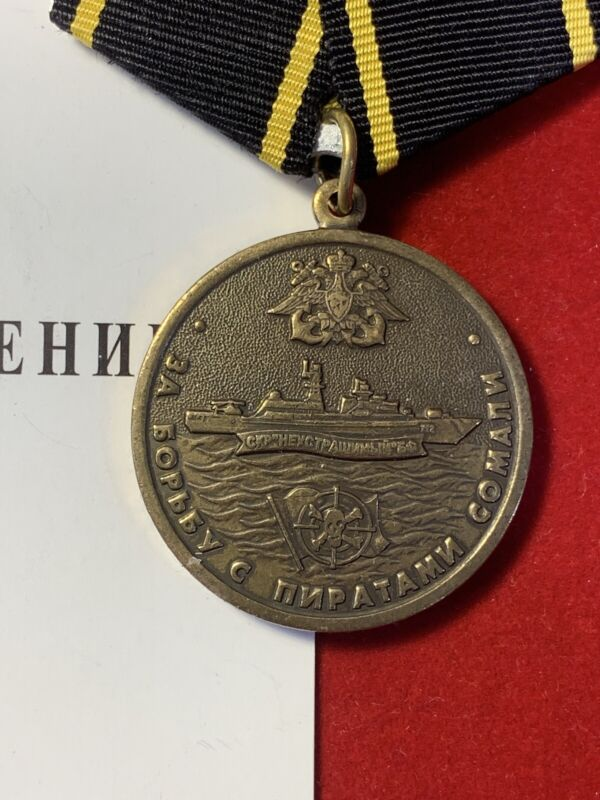 "Medal "" For the Fight Against the Pirates of  SOMALIA"". with award blank certif."