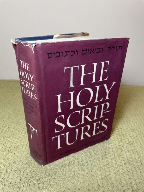 The Holy Scriptures according to the Masoretic Text 1955 New Translation HB / DJ