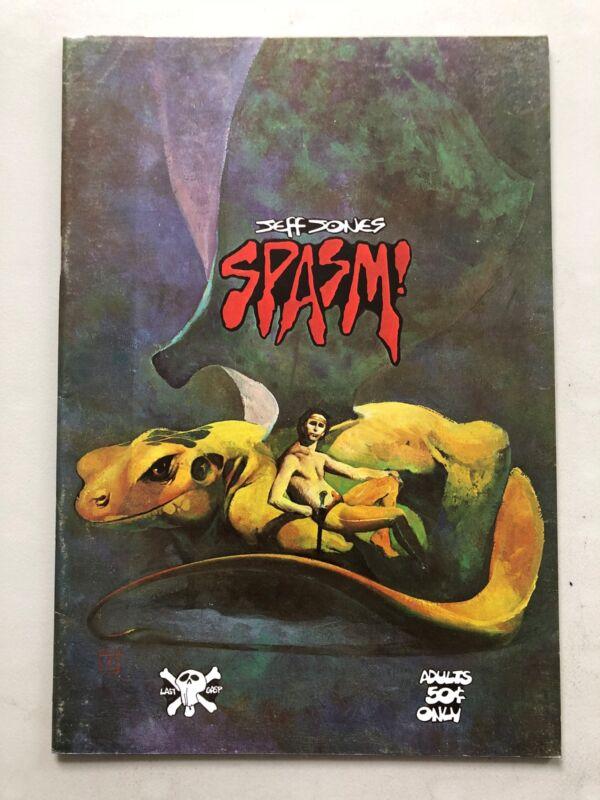 Spasm (1973) #1 VF Very Fine
