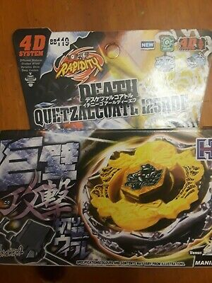 Death Quetzalcoatl 125RDF BB-119 Beyblade 4D rapidity Starter Set WITH LAUNCHER!
