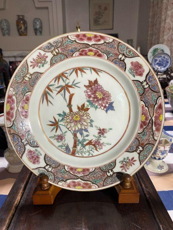 Antique Chinese Yongzheng Famille Rose Plate