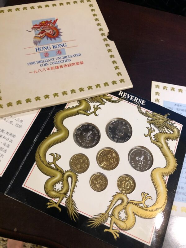 HONG KONG 1988 Royal Mint Proof Set of 7 coins with Certificate ONLY 25,000 SETS