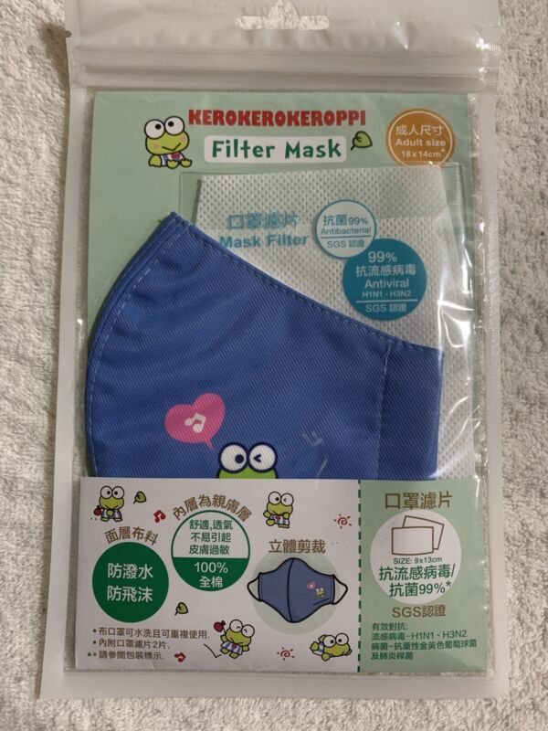 Sanrio Keroppi Blue Frog Adult Cloth Mask Pouch Filter Trinket Plush