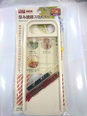 DAISO Thickness adjustment slicer made in Japan