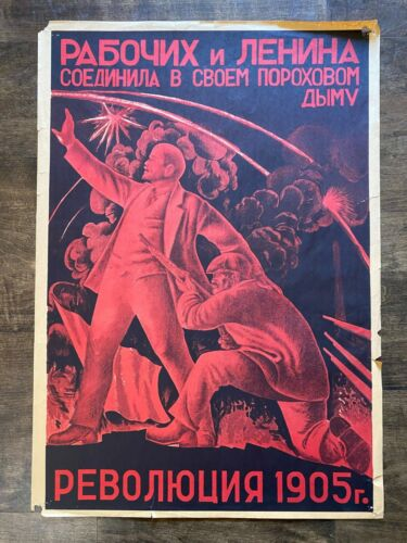 """Vintage 1926 Russian Propaganda Screenprint Poster """"The Workers and Lenin"""" #12"""