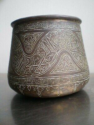 Pot Antique Copper Carved Brassware Oriental Decor Calligraphy Arabic Morocco
