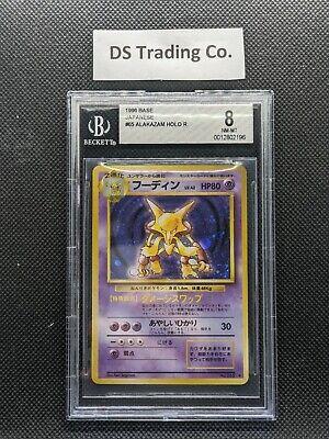 1999 Pokemon Base Set Holo Alakazam #1 BGS 8 MINT PSA CGC Unlimited 10 Japanese