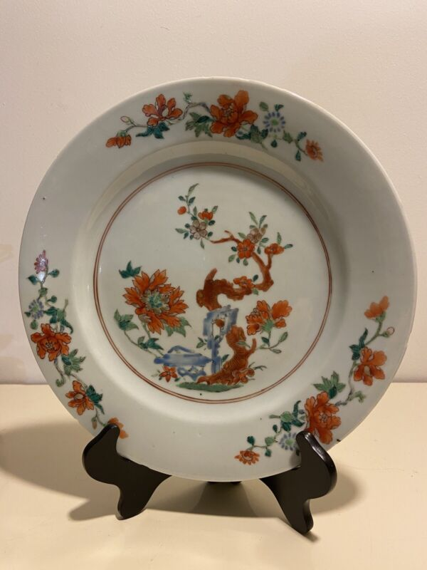 Chinese Anntiqu 18-19 Century Famille Rose Plate