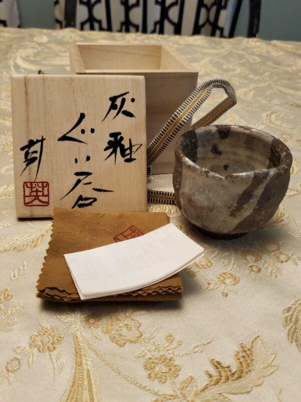 Kouchi Hidetoshi  Haiyu Japanese  Guinomi Cup Pottery Ceramics
