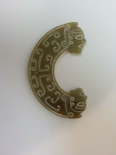 Unusual Hand Carved Chinese Jade /Jadite Amulet
