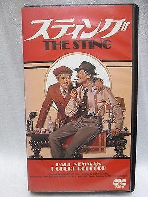 THE STING - Japanese original Vintage Beta