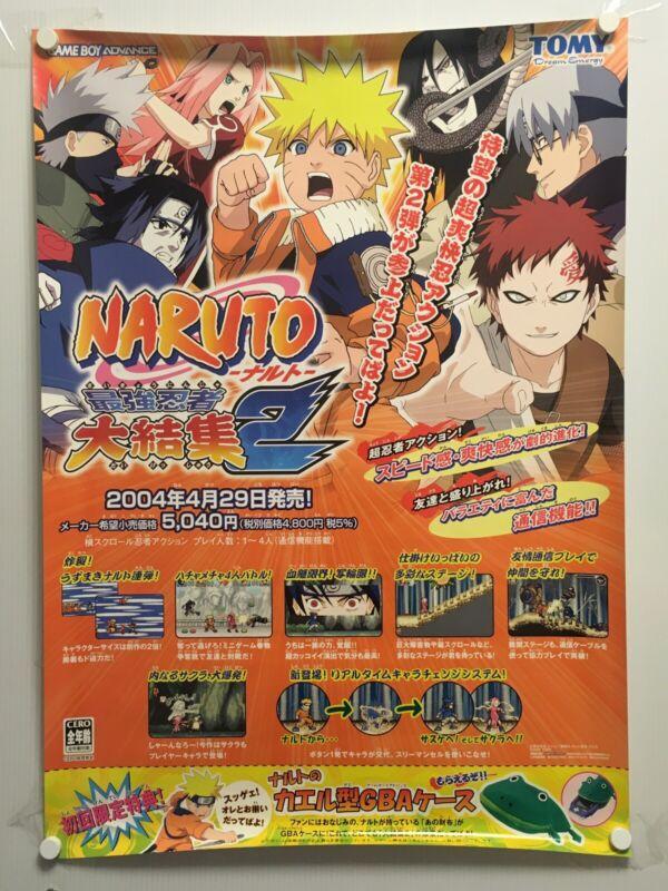 NARUTO: The strongest ninja big rally2 Game Boy Advance B2 size Original Poster