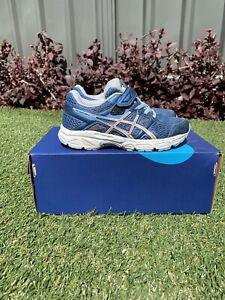 ASICS Kids sneakers - Pink/Blue Size K12 US