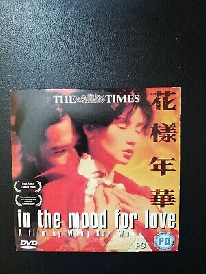 IN THE MOOD FOR LOVE - Cantonese Language Film with English Subtitles PROMO DVD