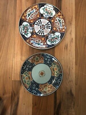 Two Beautiful Japanese Plates - Gold Imari