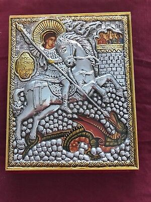 ORTHODOX CHRISTIAN ICON BYZANTINE GREECE METAL GOLD SILVER 8X6 (Metal Icons)
