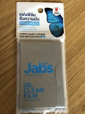 Jabs Oil Clear Facial Paper (50 Sheets X 1 Packet)