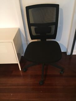 Office chair, mesh breathable, lumbar support, height/back adjustable