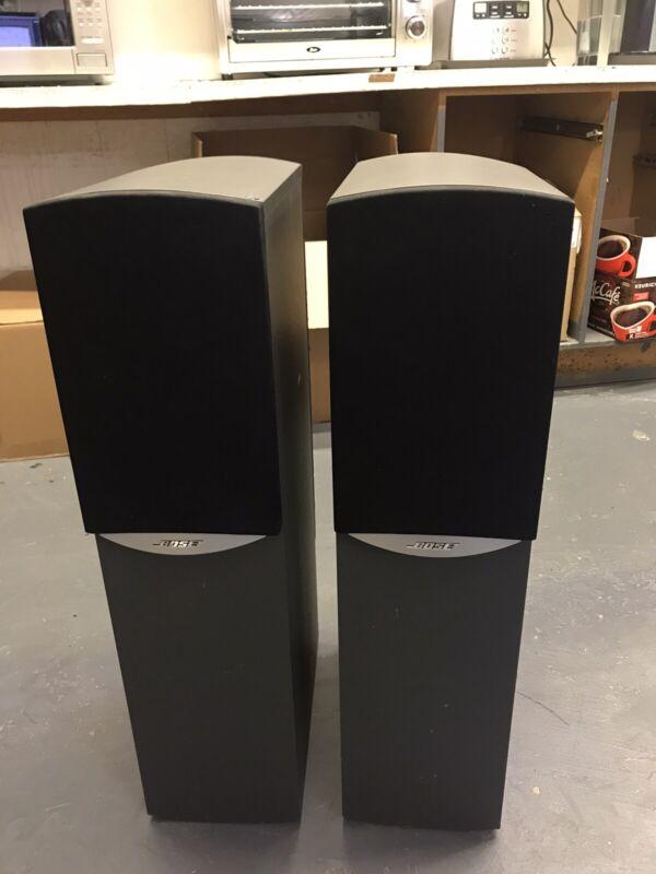 Bose 601 Series IV Floorstanding Speakers - PAIR (***LOCAL PICKUP ONLY***)