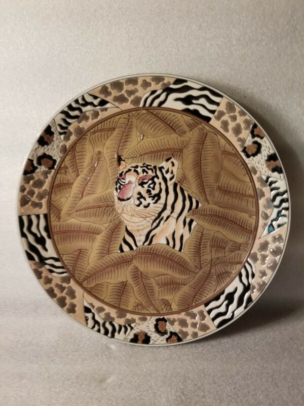 """Africa Tiger Decorative Plate By Accessory Accent 10"""" Diameter"""