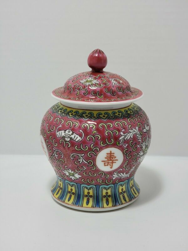 "Vintage  Famille Rose Jingdezhen Mun Shou Longevity Sml Covered Ginger Jar 5.5"""
