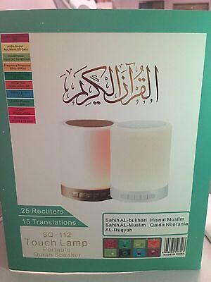 Portable Speaker Quran LED Touch Lamp - Ideal Gift Multiple Led colours