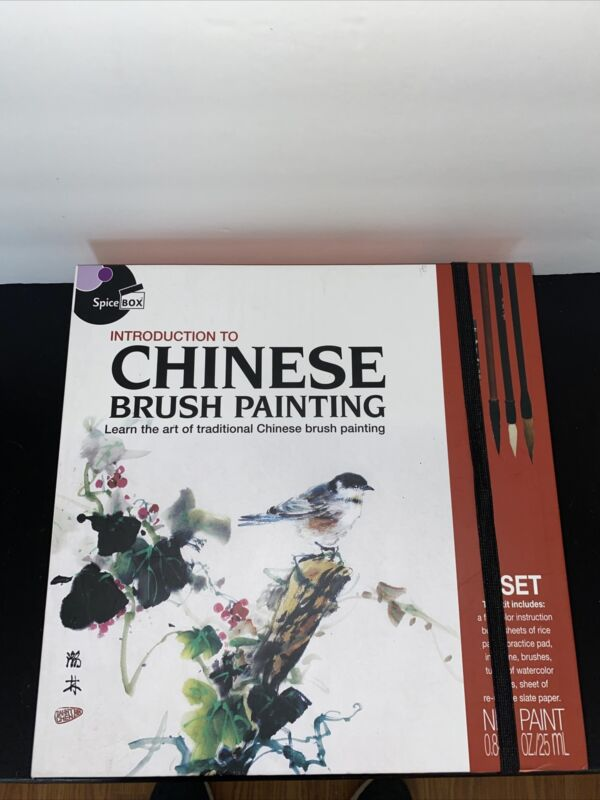 Spice Box Introduction To Chinese Brush Painting 1 Set NIOB