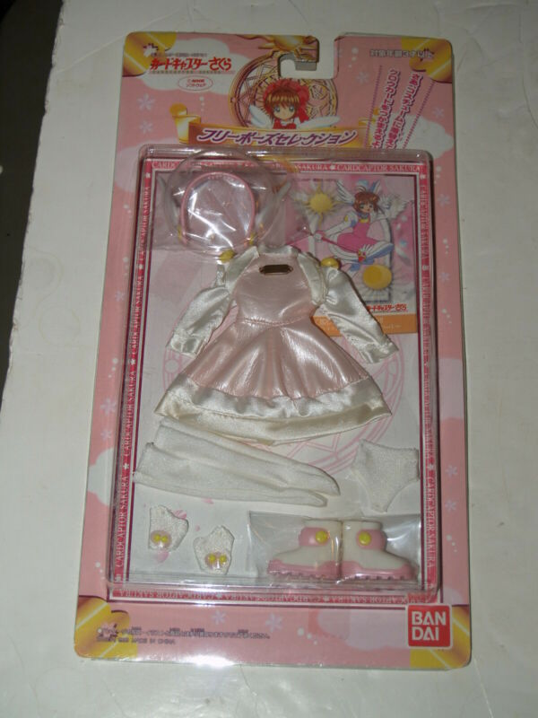 Card Captor Sakura Free Pose Doll Outfit Clothes Costume Tomoyo Bandai-No Doll-C