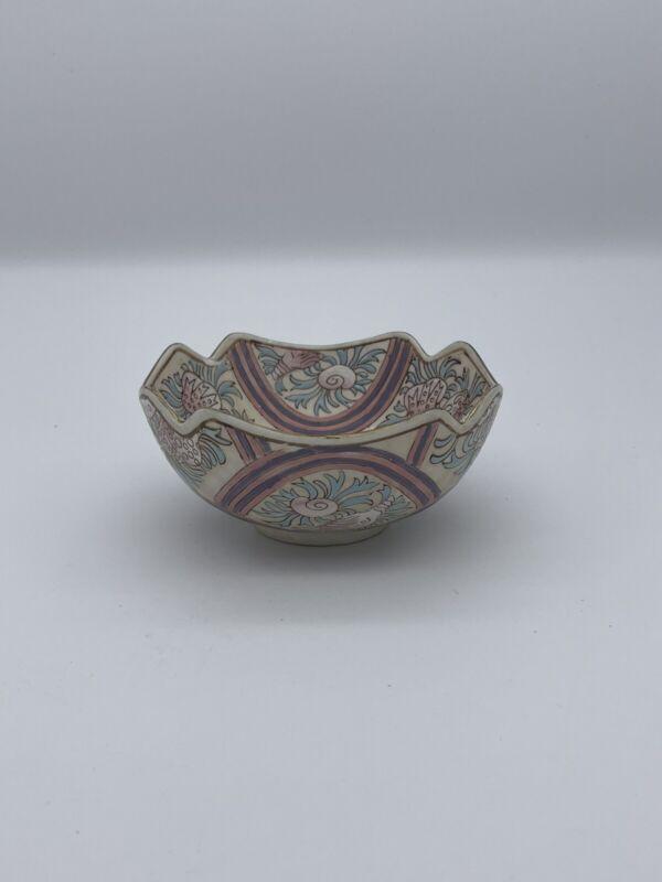 Vintage Pink Asian Bowl