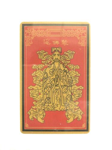 2021 FENG SHUI TAI SUI CARD AMULET GRAND DUKE USA SELLER