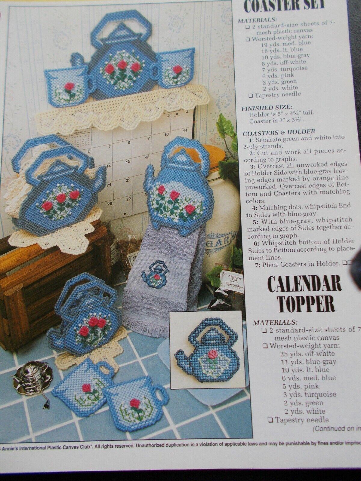 Teapot Set Plastic Canvas Pattern -1994  Annie's - 6 piece S