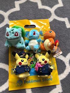 Pokémon store ensemble de 5 peluches