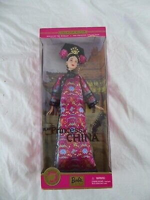 BARBIE DOLLS OF THE WORLD COLLECTOR EDITION - THE PRINCESS OF CHINA MATTEL 53368