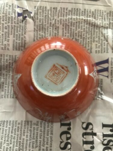 Perfect Chinese Antique Hand Painted Ceramic Bowl