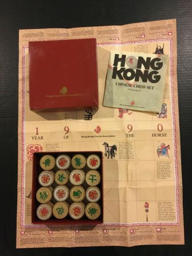Chinese Wood Chess Set Hong Kong Tourist Association 1990 Promotion Giveaway