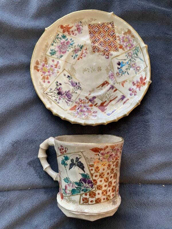 Antique Japanese Satsuma Cup & Saucer, Possibly Bankozan or Tokozan, Impressed