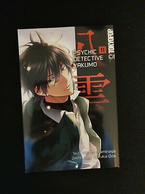 Psychic Detective Yakumo 11