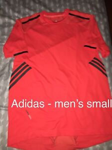 Adidas - men's small climacool top