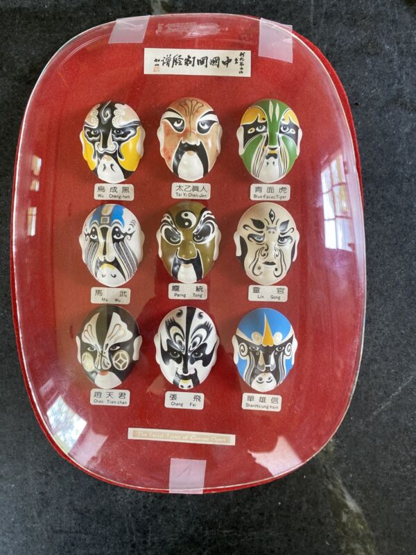 VINTAGE Set of 9 Miniature Chinese Opera Masks Hand Painted Under A Case