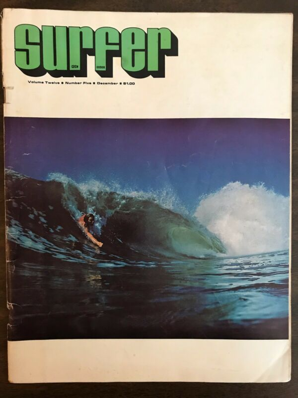 1971 SURFER MAGAZINE vol. 12 #5