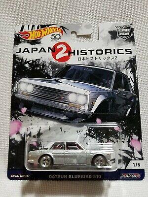 Hot Wheels JDM 1971 Datsun Bluebird 510. NM,HTF! RR's '18 Japan Historics 2 #1/5
