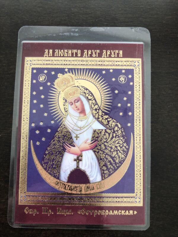 "Mother of God ""Ostrobramskaya"" ОСТРОБРАМСКАЯ  New Laminated Icon Card 2,5x3,5'"