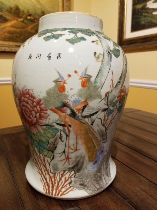 Antique Chinese Famille Rose Jar - Absolutely Gorgeous!